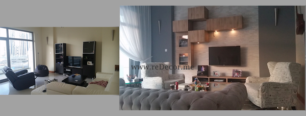 Living room makeover, stone all, wallpaper, interior design Dubai, consultation