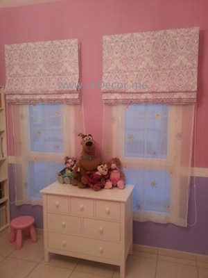 custom made curtains for teenagers room